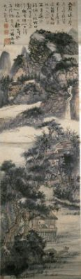 Kuncan (Chinese, 1612-1673). Mountain Landscape with Waterfall, 1661. The University of Michigan Museum of Art, Michigan. Gift of Jiu-Hwa Lo Upsher, 1987. http://www.umma.umich.edu