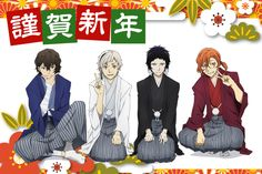 New year Bungou Stray Dogs official art
