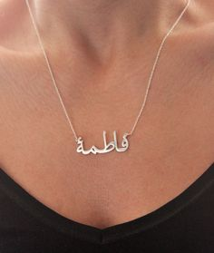 Arabic Jewelry,arabic Necklace,gold Arabic Necklace,arabic Name Necklace,gold Plated Necklace,personalize Necklace,handmade Necklace  Arabic necklace,Arabic jewelry,gold Arabic necklace,silver name necklace,Ar...   https://nemb.ly/p/41Bi_a2E_ Happily published via Nembol