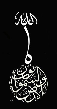 DesertRose///beautiful Arabic calligraphy art///R Arabic Calligraphy Art, Beautiful Calligraphy, Font Art, Typography Art, Art Arabe, Pvc Pipe Crafts, Turkish Art, Human Art, Religious Art