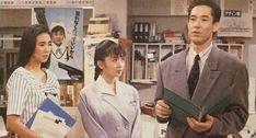 「あそびにおいでョ!」 80s Tv, Photo Sessions, Evergreen, Photographs, Photos