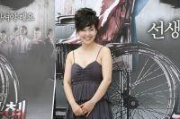 Oh Mi-hee, Korean actress