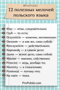 Poland Language, Creative Writing Ideas, Gernal Knowledge, Poland Travel, Money Tips, Helping People, Grammar, Saving Money, How To Apply