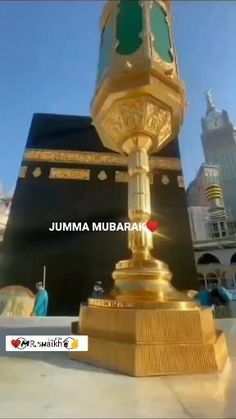Best Islamic Images, Beautiful Islamic Quotes, Islamic Videos, Islamic Inspirational Quotes, Islamic Pictures, Romantic Song Lyrics, Cute Song Lyrics, Cute Love Songs, Muslim Couple Quotes