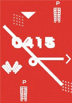 新ゴです。 Design : Tadashi Ueda