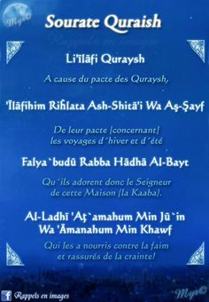 Coran: Surat Quraysh 106 Islamic Surah, Quran Surah, Quran Verses, Quran Quotes, Islamic Quotes, Quran Transliteration, Le Noble Coran, Saint Coran, Noble Quran