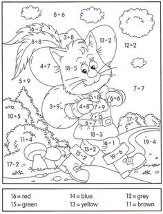 Kindergarten Math Coloring Sheets addition and subtraction coloring worksheets pdf 001 see the Kindergarten Math Coloring Sheets. Here is Kindergarten Math Coloring Sheets for you. Kindergarten Math Coloring Sheets math coloring pages number Math Addition Worksheets, Math Coloring Worksheets, 1st Grade Math Worksheets, Number Worksheets, First Grade Math, Addition And Subtraction, Grade 1, Printable Coloring, Subtraction Worksheets