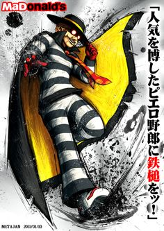 Hamburgler as a Street Fighter IV character, by Kei Suwabe