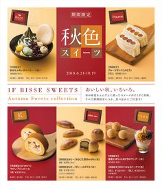 Food Menu Design, Food Poster Design, Restaurant Menu Design, Cake Branding, Food Branding, Food Packaging Design, Dm Poster, Food Promotion, Menu Flyer