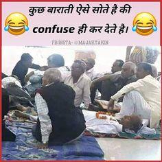 Hindi Jokes, Hindi Chutkule , Best Funny Jokes in Hindi, Santa Banta Jokes Funny Sunday Memes, Funny Long Jokes, Funny Baby Memes, Funny Picture Jokes, Funny Jokes In Hindi, Super Funny Memes, Funny School Memes, Some Funny Jokes, Hilarious Memes