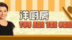 http://dramasyou.com/14224-you-are-the-chef-episode-42-eng-sub-chinese-drama.html