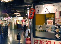 Ramen Alley, Kyoto Station, Japan.