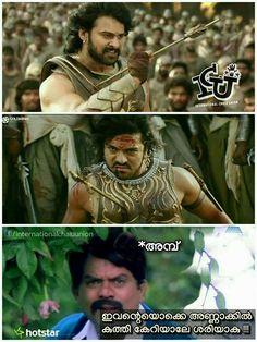 പര ദഷ കൾപപകകനയടട   #icuchalu #movies  Credits : Rahul Nedumparambil ICU
