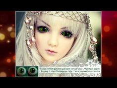 Глазки для кукол в стиле Фентези - Ярмарка Мастеров - ручная работа, handmade