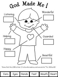 Free Holy Trinity Worksheet for Grades Kindergarten, 1, 2, and 3 ...