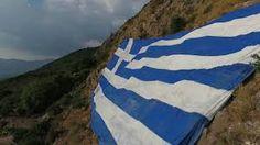 Αποτέλεσμα εικόνας για ελληνικες σημαιες φωτογραφιες Tapestry, Blog, Hanging Tapestry, Tapestries, Blogging, Needlepoint, Wallpapers, Rug Hooking