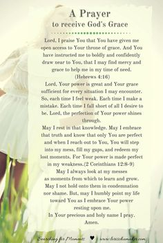 A Prayer to Receive God's Grace - Praying Hebrews 4:16 and 2 Corinthians 12:8-9 - #MomentsofHope - Lori Schumaker