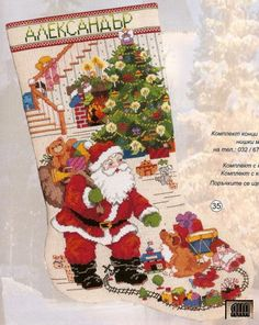 The Best of Christmas by Linda Gillum Donna Kooler's Second Edition Stocking Collection Book