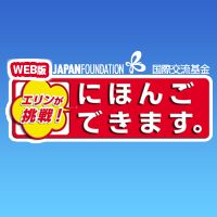 Learn Japanese with videos, different source languages available.