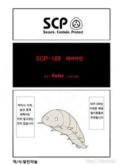 SCP 간단 소개 망가 - SCP-169 편 | 유머 게시판 | 루리웹 모바일 Character Art, Foundation, Animation, Reading, Hipster Stuff, Reading Books, Foundation Series, Animation Movies
