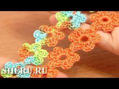 Crochet 6-Petal Flower Cord Урок 51 Вязание крючком шнура - YouTube