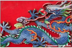 These 33 pictures of Chinese Dragons are the most beautiful images of dragons available on the net. I've spent 10 years taking these photos of Chinese dragons in temples around Taiwan. Chinese Artwork, Chinese Painting, Chinese Embroidery, Embroidery Ideas, Year Of The Dragon, Dragon Images, Most Beautiful Images, Chinese Dragon, Chinese Zodiac