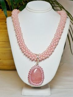 Set Pink AB Kumihimo Necklace with Peruvian Pink by GrnEydDesigns, $108.00