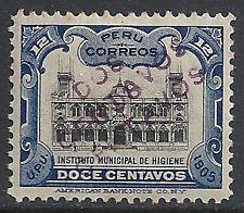 Peru 1907 Yv 132 Doble ovpt MLH Vf