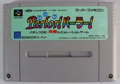 Super #Famicom :  Kyouraku - Sanyo - Toyomaru Parlor! Parlor! SHVC-APXJ-JPN http://www.japanstuff.biz/ CLICK THE FOLLOWING LINK TO BUY IT ( IF STILL AVAILABLE ) http://www.delcampe.net/page/item/id,0367210716,language,E.html