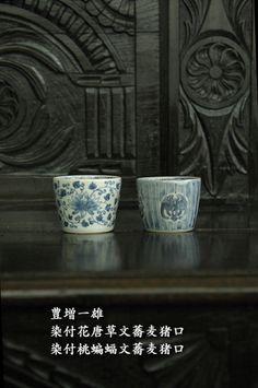 久野靖史作 黒しのぎ楕円小鉢 の画像 -ももふく的朝ごはんの記録-