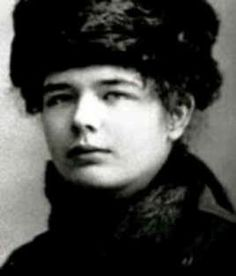 Marguerite Yourcenar ( 8 June 1903 – 17 December 1987) was a Belgian-born French novelist and essayist. Winner of the Prix Femina and the Erasmus Prize, she was the first woman elected to the Académie française, in 1980, and the seventeenth person to occupy Seat 3.