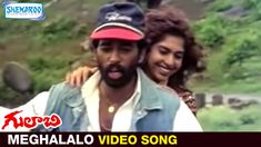 Gulabi Movie Video Songs | Meghalalo Thelipomannadhi Song | JD Chakravar...