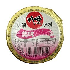 Enjoy the traditional Chinese hot pot dishes with authentic hot pot dipping sauce from Kawasaki brand. The sauce is available in a sachet. Hot Pot, Spicy, Asian