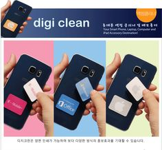 Touch screen sticky adhesive micro fiber cleaning pad for your small portable electronic devices and gadgets Safely attaches to your device or cover. Ipad Accessories, Mobile Accessories, Microfiber Cleaner, Electronic Devices, Usb Flash Drive, Adhesive, Smartphone, Gadgets, Cleaning
