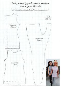 KasatkaDollsFashions: Кофта спицами для куклы Барби + выкройка футболки и колгот для Барби