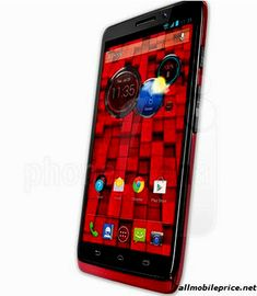 Motorola DROID Turbo Price in Bangladesh is one of the most popular mobile phone is this modern civilization. Here are Motorola DROID Turbo update price Latest Phones, Newest Cell Phones, New Phones, Android Phones, Android Apps, Upgrade Android, Device Driver, Phones For Sale, Mobile Price