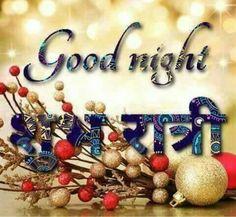 hindi sayari good night wallpaper picture pic photo image for whatsapp Good Night Image, Good Morning Good Night, Good Morning Images, Good Night Hindi, Good Night Quotes, Night Pictures, Night Photos, Gud Night Wishes, Gud Ni8 Images