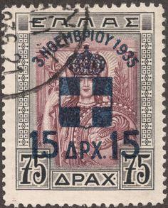 Επισημασμένη έκδοση με την ημερομηνία του Δημοψηφίσματος για το Πολιτειακό (3.11.1935). Mail Art, Seals, Postage Stamps, Ephemera, Bohemian Rug, Greece, Street Art, Coins, Paintings