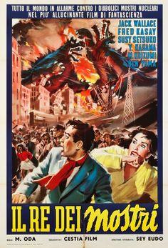 50〜70年代にヨーロッパで制作された「ゴジラ映画」のポスターを米サイトio9が特集 - amass