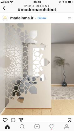 Living Room Partition Design, Room Partition Designs, Living Room Designs, Living Room Decor, Jaali Design, Room Divider Walls, Pooja Room Design, Pooja Rooms, Ceiling Design