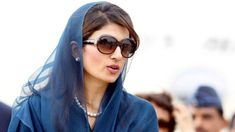 Hina Rabbani Khar, Wallpaper Gallery, Pakistani Actress, Hd Picture, Pictures Images, Celebrity Pictures, Round Sunglasses, Actresses, Celebrities