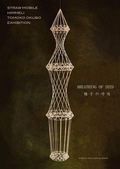 Straw Sculpture, Sculpture Art, Sculptures, Craft Stick Crafts, Diy Crafts, Straw Art, The Last Straw, Handmade Ornaments, Plant Hanger
