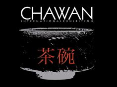 The International Chawan Expo Project invites Chawan making ceramists for their 12th expo in Taiwan Saturday 5 - Sunday 20 October 2013. Selection is open till Friday 14 December.