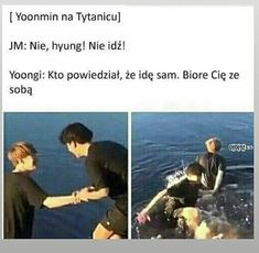 Read XXX from the story Memy BTS by _Lena-Daria_ with 222 reads. Bts Funny, Funny Kpop Memes, Bts Memes, Asian Meme, Polish Memes, Bts Official Light Stick, Kdrama Memes, Bulletproof Boy Scouts, Yoonmin