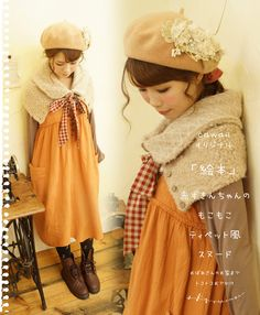 Ah! Kawaii! Beret + sweater shawl + one-piece + cardigan + thick stockings/leggings + boots. A lovely example of layering.