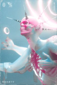 Futuristic Art, Cyberpunk Art, Digital Art Tutorial, Art Challenge, Retro Futurism, Graphic Design Posters, Psychedelic Art, Art Tutorials, Wallpaper