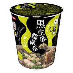 「冷え知らず」さんの <黒生姜鶏南蛮そば> - 食@新製品 - 『新製品』から食の今と明日を見る!