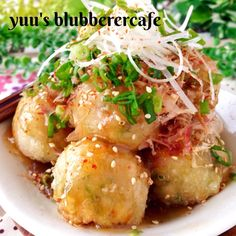 Japenese Food, Main Dishes, Side Dishes, Japanese Dishes, Vegetable Sides, Low Carb Diet, Food Menu, Chinese Food, Deli