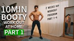[PART 1/4] 10 MIN BOOTY HOME WORKOUT FOR 2 WEEKS  l  10분 힙업운동 홈트레이닝 - YouTube At Home Workout Plan, At Home Workouts, Body Workouts, Hip Workout, Booty, How To Plan, Fitness, Youtube, Tv