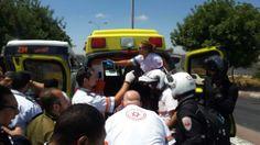 Policial militar esfaqueada por mulher terrorista em Jerusalém. Foto: TAZPIT Brasil / The Yeshiva World News / Haaretz.